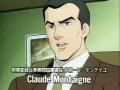 財務委員会事務局国庫課長クロード・モンテイユ Claude Montaigne